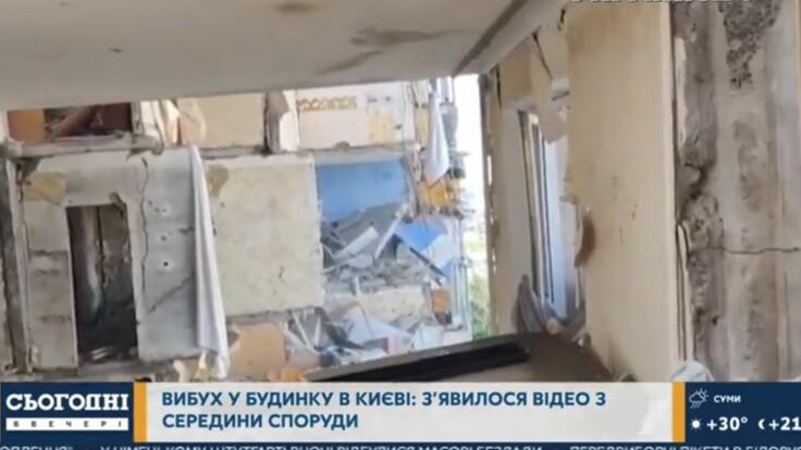 Взрыв в Киеве — врач дал советы о помощи пострадавшим в ЧП