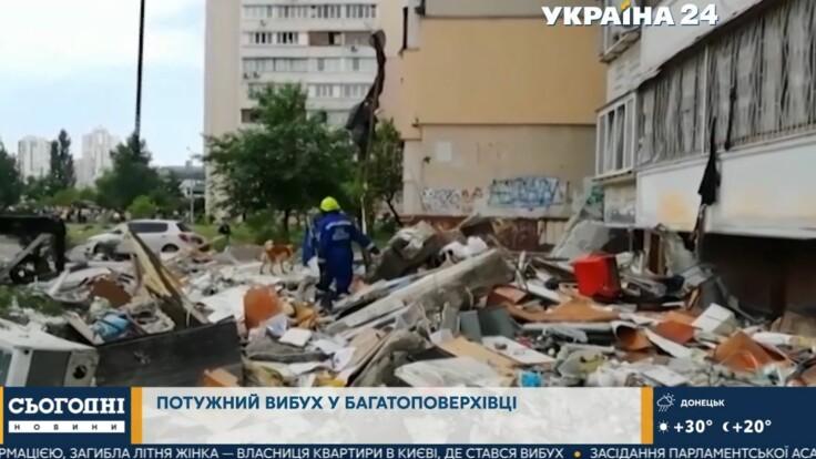 """""""Просили о помощи, но плиту поднять нельзя"""": очевидец о взрыве на Позняках"""