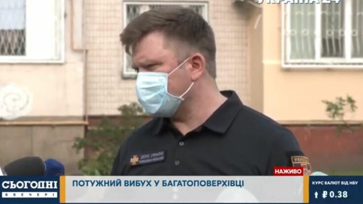 Вибух в Києві — кількість загиблих збільшилася (оновлено)