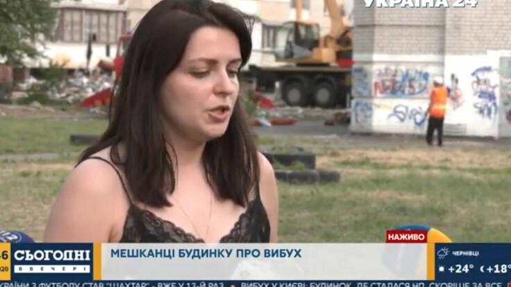 """""""Увидела, что нет лестницы и не могу выбраться"""": жительница дома на Позняках о взрыве"""
