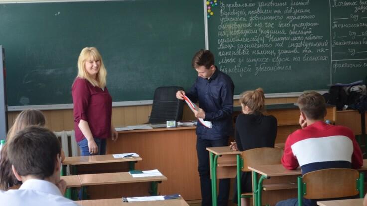 Зарплаты учителей в Украине вырастут: министр раскрыл подробности