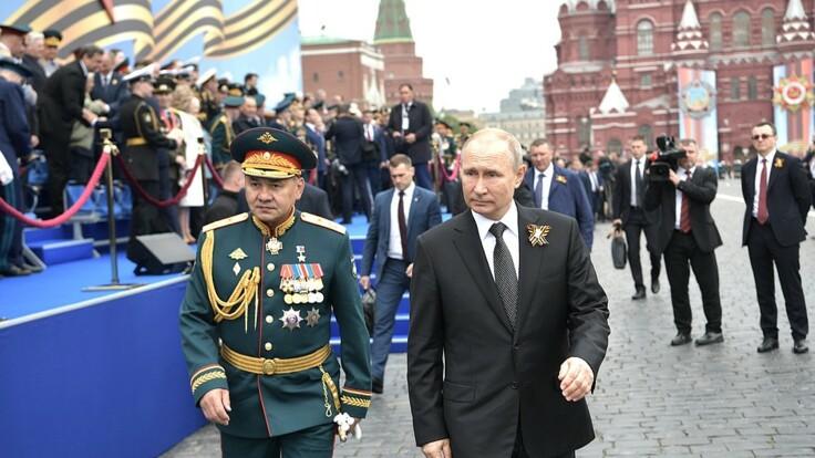 Парад в Москве: кто из президентов отказался приехать к Путину