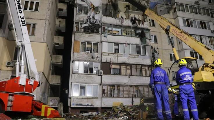 Взрыв на Позняках: назван срок готовности экспертиз