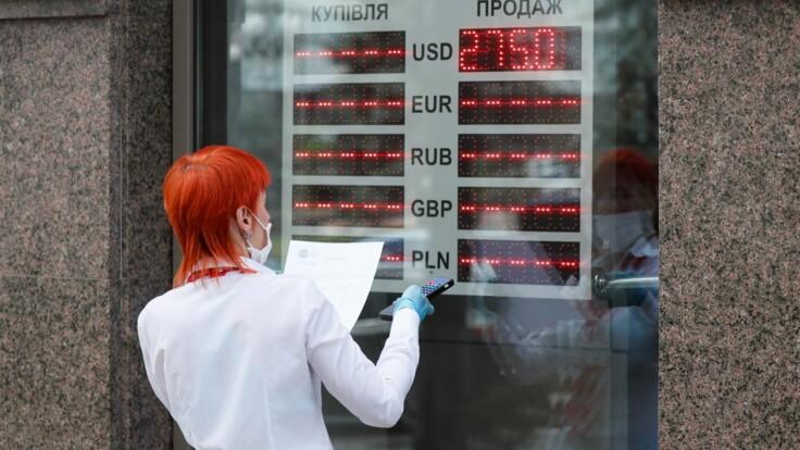 На гривню чекають проблеми: банкір дав невеселий прогноз і назвав терміни