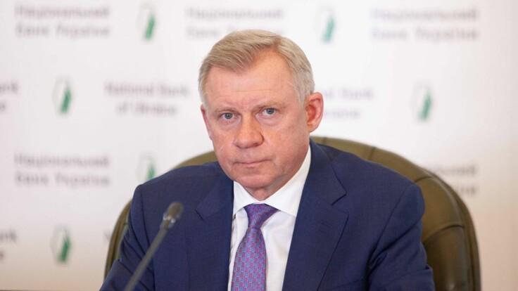 """У Зеленського розповіли про """"серйозну проблему"""" звільненого голови НБУ"""