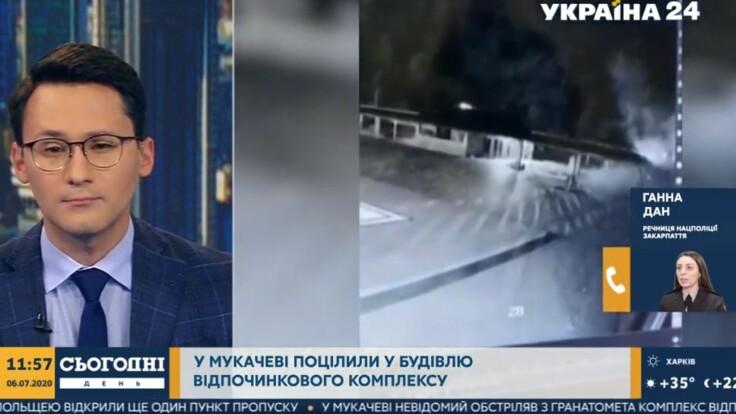 В Мукачево базу отдыха обстреляли из гранатомета: подробности от полиции