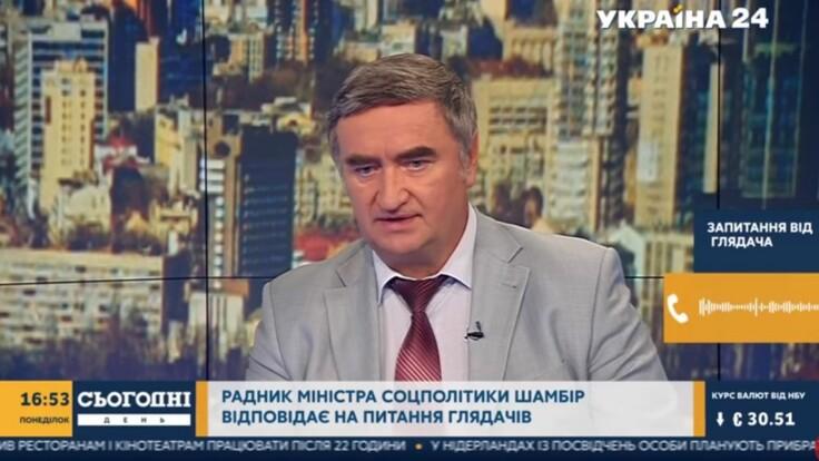 """""""Под индексацию подпадают все пенсионеры"""": Николай Шамбир о пенсиях и других соцвыплатах"""