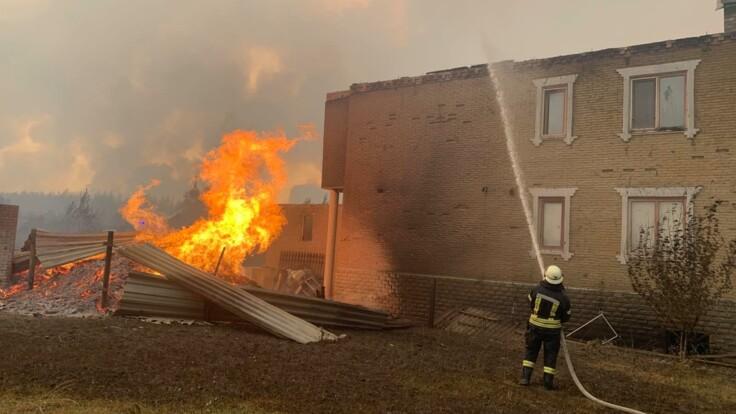 """""""Истерика:и плачу, и смеюсь""""— местные жители о пожарах на Луганщине"""