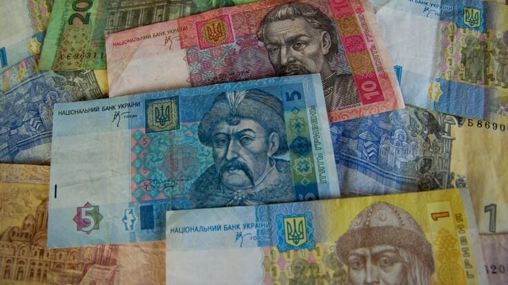 """Потеряют ли украинцы деньги - """"слуга народа"""" оценила риски пенсионной реформы"""