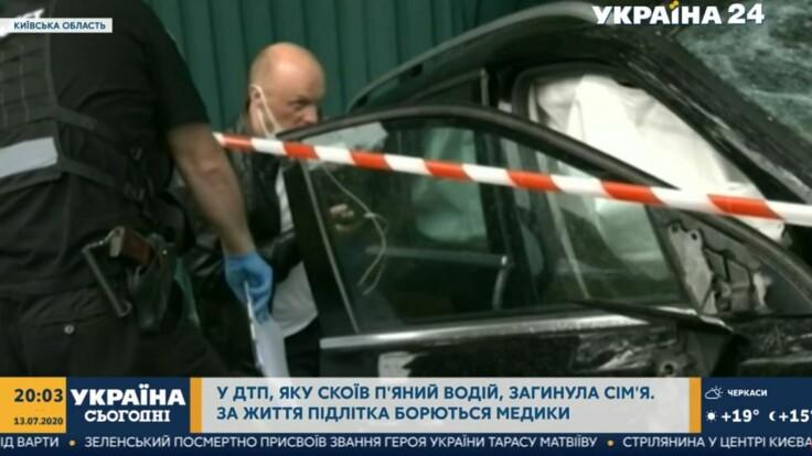 Страшное ДТП под Киевом: появились новые данные о пострадавшем ребенке