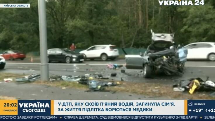 Смертельное ДТП под Киевом: юрист объяснила, как накажут виновника