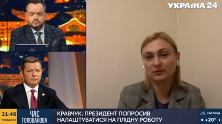 """Ляшко в прямому ефірі посперечався із заступником глави фракції """"Слуга народу"""""""