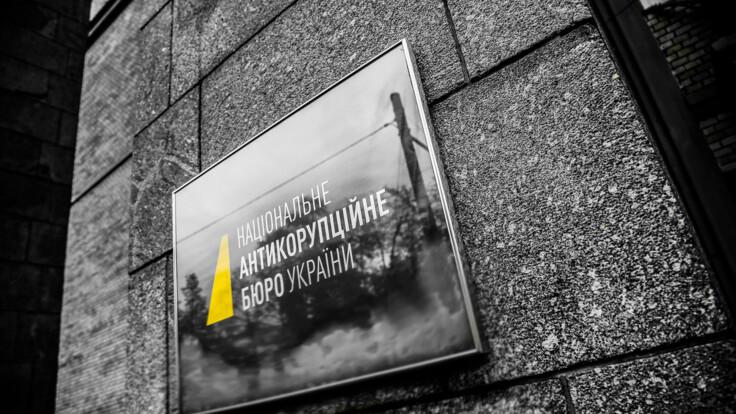 Обшуки в Окружному адмінсуді Києва: в НАБУ повідомили деталі