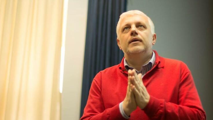 Пленки КГБ об убийстве Шеремета: эксперт объяснил, кому выгоден скандал