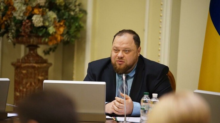 Скандал навколо КСУ: Стефанчук назвав вихід із конституційної кризи