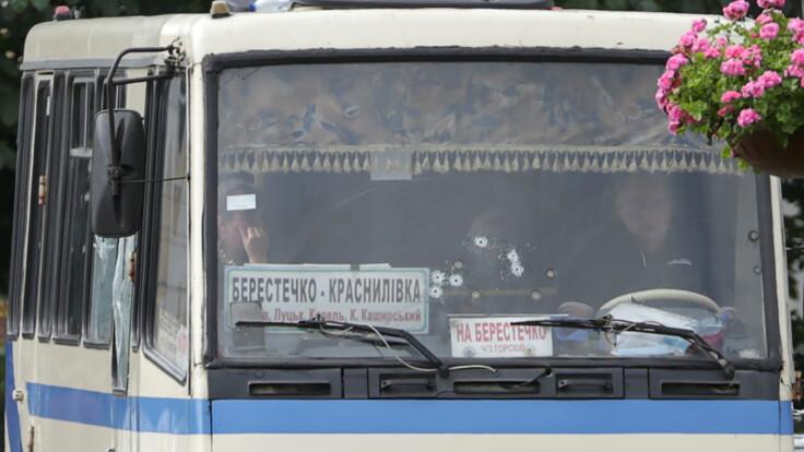 Заложники в Луцке: в автобусе может быть минимум один ребенок