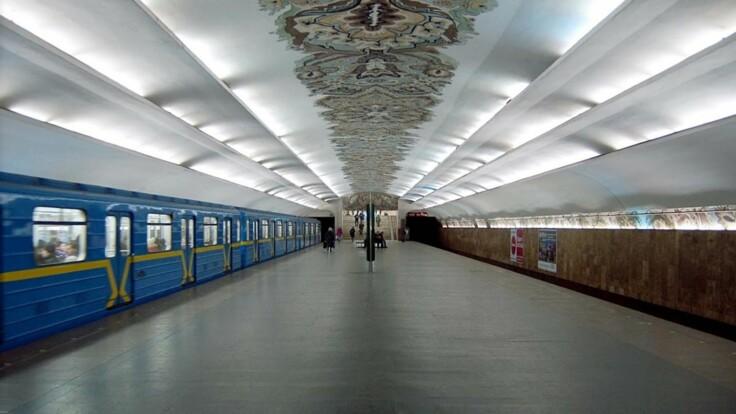 В Киеве метро будет работать по-новому из-за карантина: что ждет пассажиров