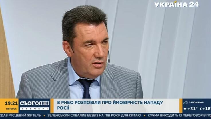 """""""Есть пять сценариев по Донбассу, сейчас работаем по первому"""": Алексей Данилов о перемирии"""
