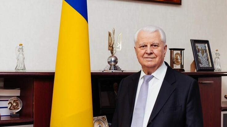 """""""Украина меняет риторику"""": словам Кравчука о России и Донбассе дали объяснение"""