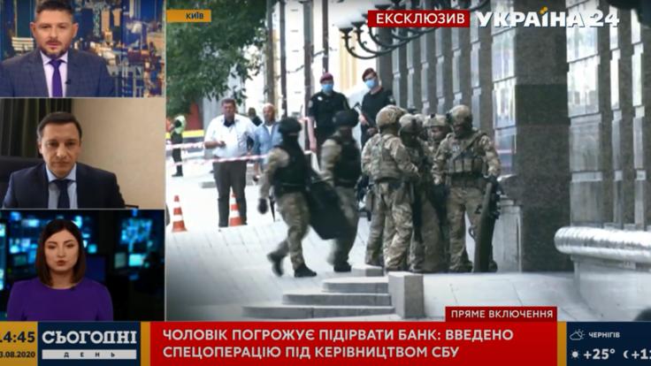 Захоплення бізнес-центру в Києві: онлайн з місця події