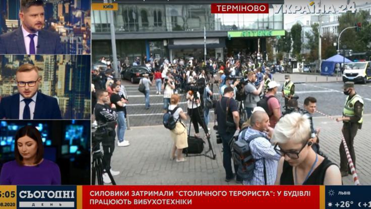 Захоплення банку в Києві: з'явилася інформація щодо заручниці