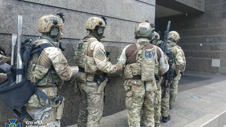 Захоплення бізнес-центру в Києві: діям СБУ дали пояснення