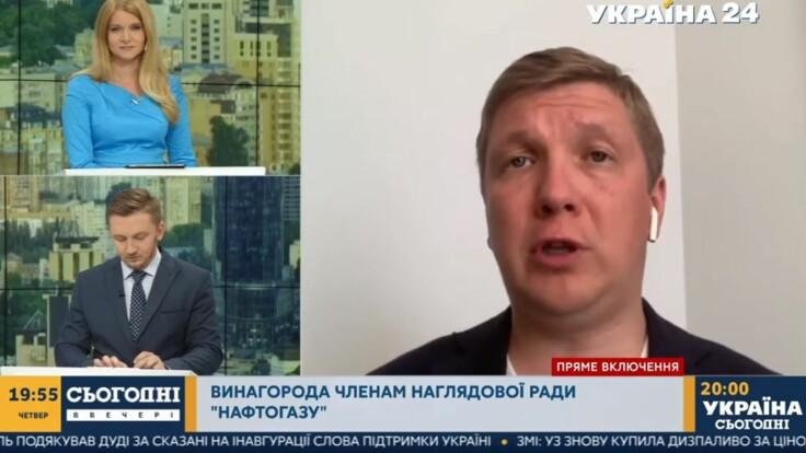 """""""Ожидается повышение"""": Андрей Коболев о ценах на газ и о газовом рынке"""