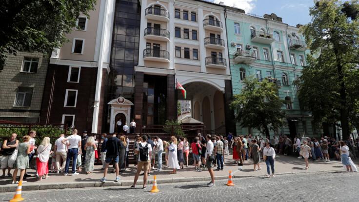 Выборы президента Беларуси: митингу в Киеве дали пояснение