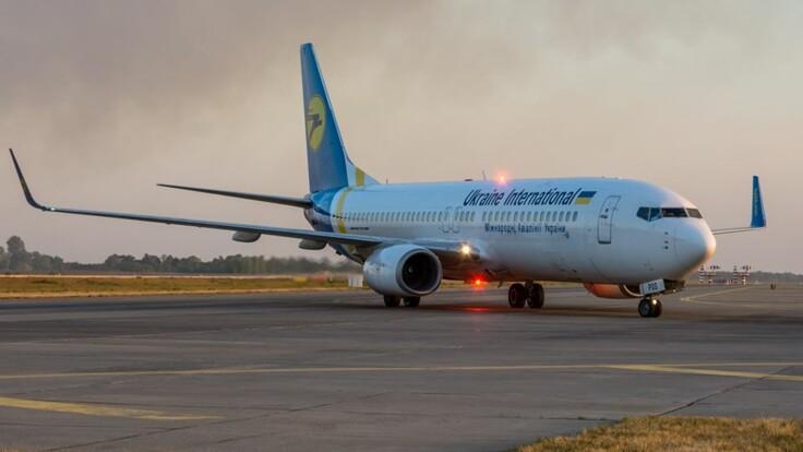 """Скандал в аэропорту """"Борисполь"""": десятки туристов не пустили в ОАЭ"""