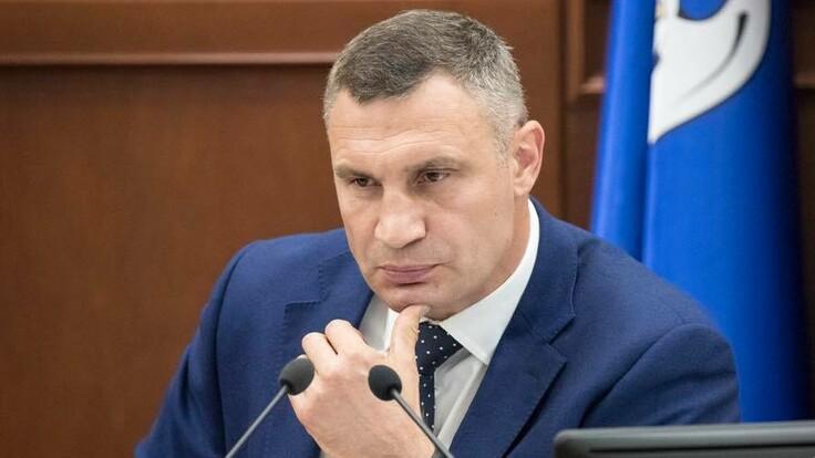 Карантин в Киеве: в Минздраве обратились к Кличко с предложением