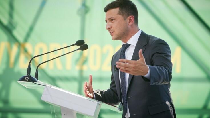 Пять вопросов от Зеленского: названы риски опроса избирателей