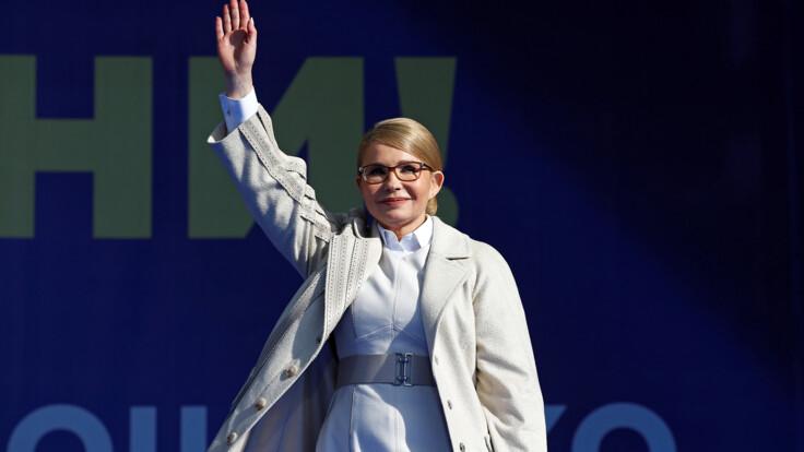 """Коронавирус у Тимошенко: в """"Батькивщине"""" сделали важное уточнение"""
