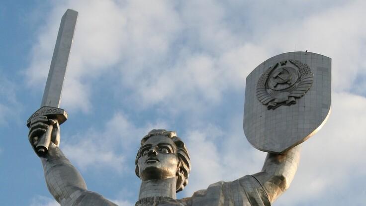 В Киеве нашли способ избавиться от советских символов: озвучены подробности