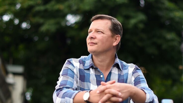 """""""Україні вигідні світові проблеми"""": Ляшко дав поради щодо виходу з кризи"""