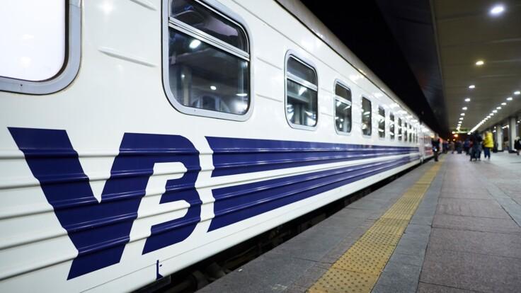 В Україні подорожчають квитки на потяг: стало відомо, коли і на скільки