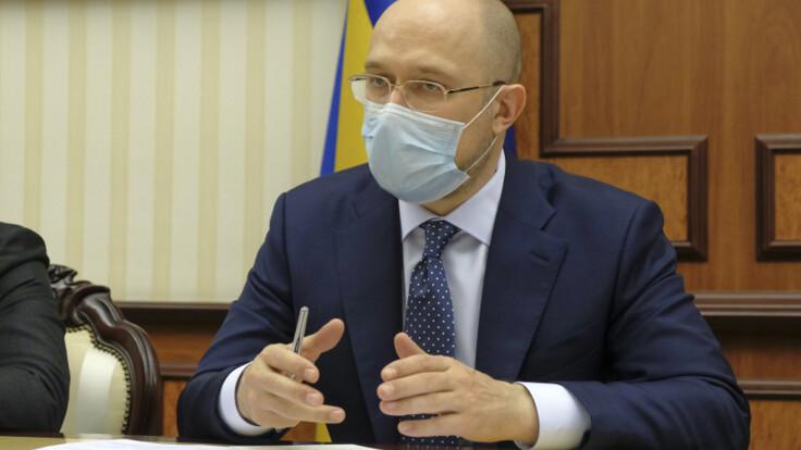 Среди первых в Европе: Шмыгаль назвал достижение Украины