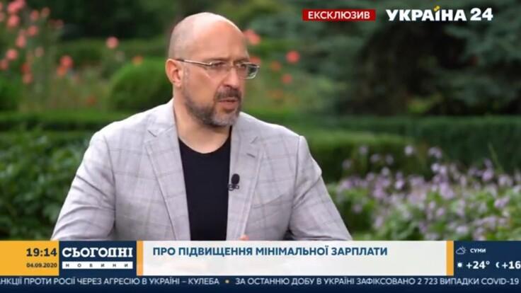 """""""Люди звикли до небезпеки"""": Денис Шмигаль про те, чи буде новий жорсткий карантин"""