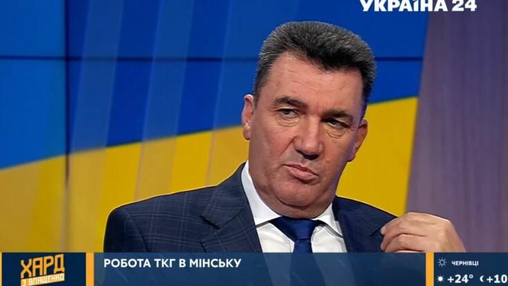 """""""Не можем проводить выборы в концлагере"""": Алексей Данилов о переговорах по Донбассу"""