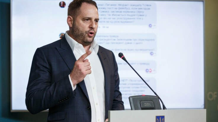 """Ермак ответил критикам по поводу ковидного фонда: """"Люди ощущают перемены"""""""