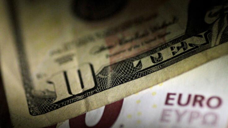 Курс гривни в Украине — экономист дал прогноз на 2021 год