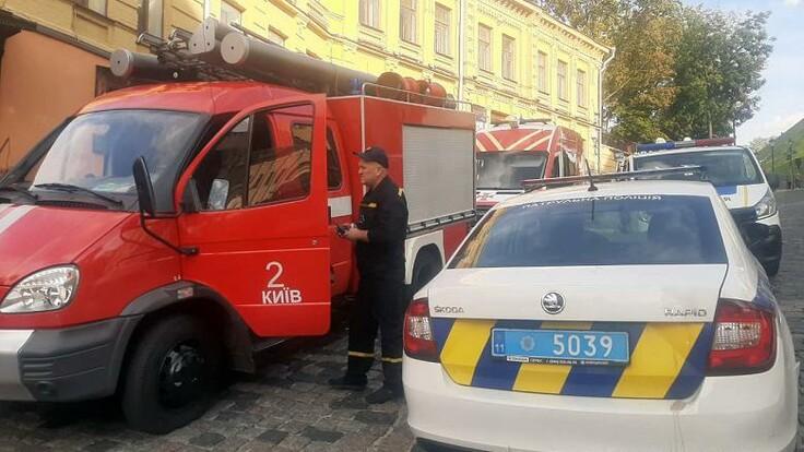 В центре Киева прогремел взрыв: подробности и информация о пострадавших