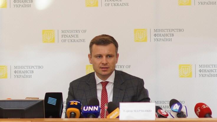 Была нормальная дискуссия: Марченко рассказал, ждать ли транша от МВФ