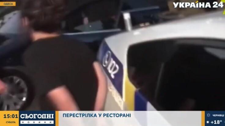 Перестрелка в центре Одессы: появились новые подробности