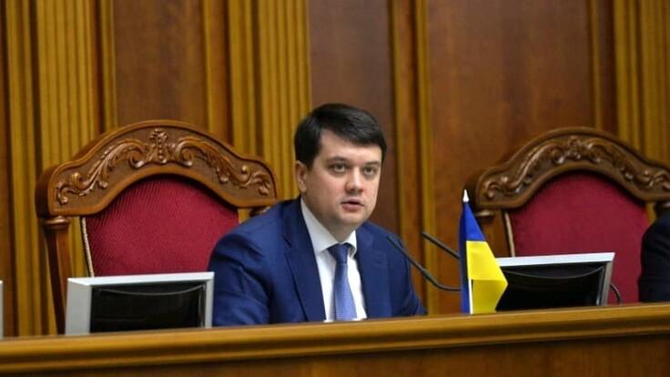 Разумков назвал принципиальное отличие между властью в Украине и в США