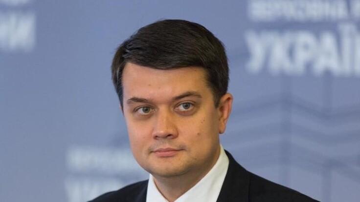 Выборы на Донбассе: Разумков заявил, что менять постановление Рады нет смысла