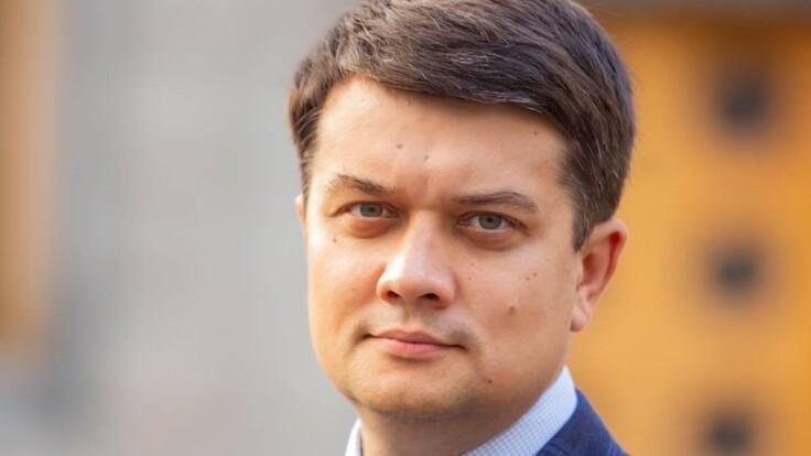 Разумков рассказал, возможны ли выборы в ОРДЛО
