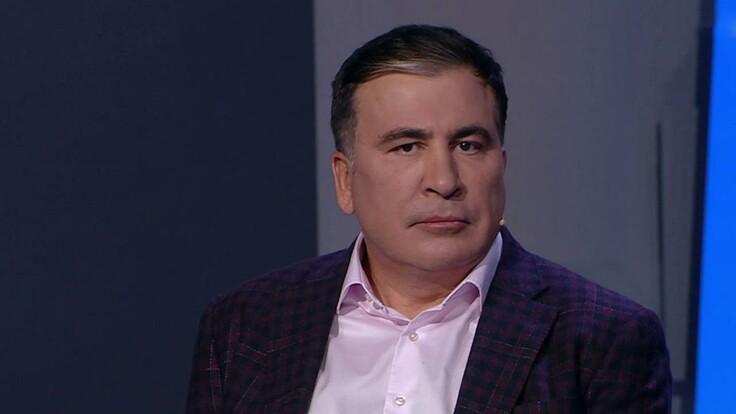 """У вас есть страсть – Саакашвили поздравил телеканал """"Украина 24"""" с годовщиной вещания"""