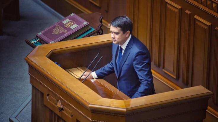 """Разумков ответил Кравчуку насчет Донбасса: """"Позиция Рады важна"""""""