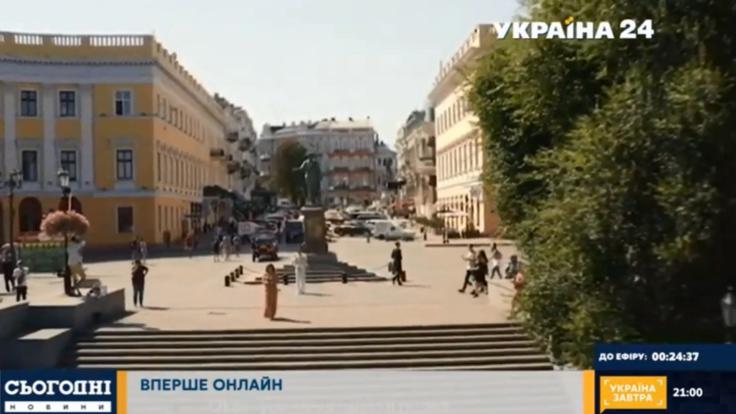 Одеський міжнародний кінофестиваль стартував у новому форматі: подробиці