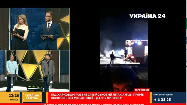 Это страшный удар - журналист о трагедии под Харьковом